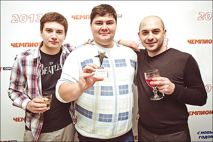 Леонид Волотко, Александр Служаков и Самвел Авакян