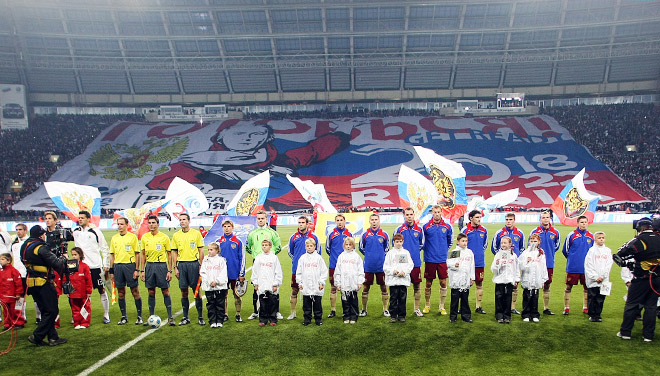 2009 год, Россия – Германия – 0:1