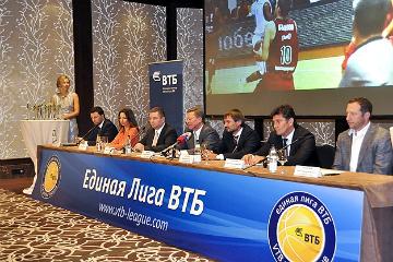 Презентация 5-го сезона Единой лиги ВТБ
