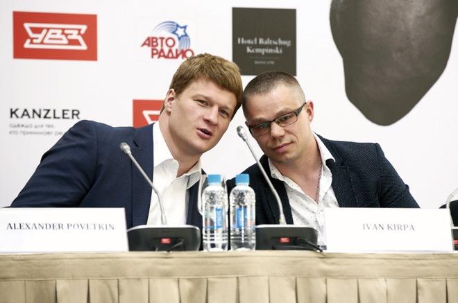 Александр Поветкин и Иван Кирпа
