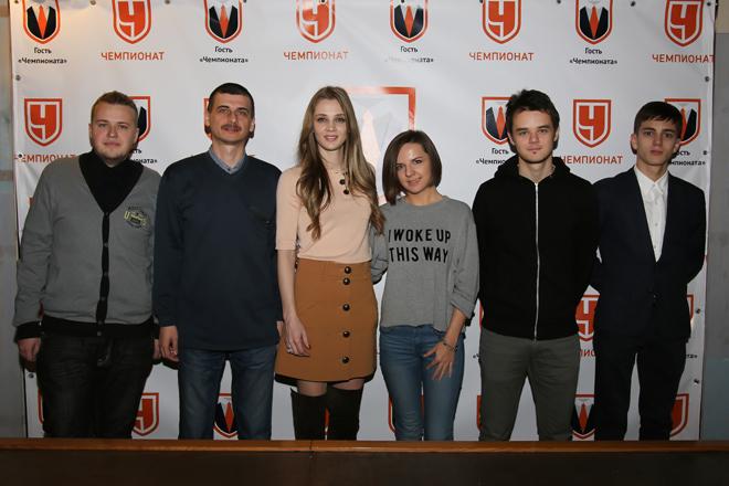Анна Чакветадзе и редакция «Чемпионата»