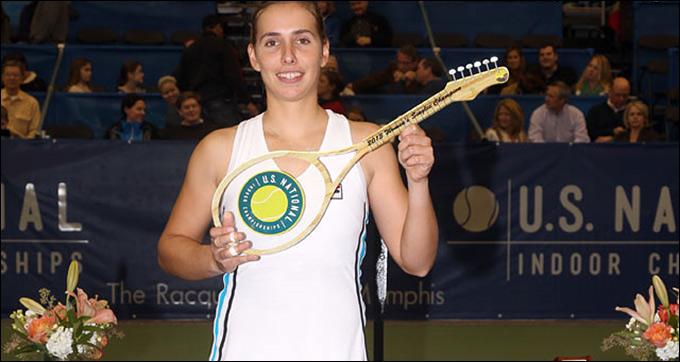 Эракович завоевала свой первый титул в карьере