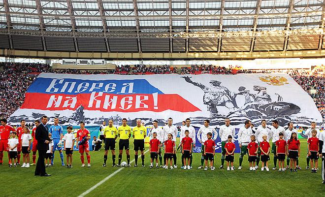 2011 год, Россия – Ирландия – 0:0