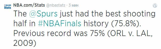 «Спёрс» явили миру лучший процент реализации в первой половине встречи за всю историю финалов. 75,8% бросков с игры в их исполнении достигли цели.