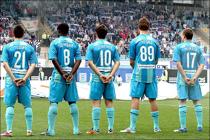 Сезон-2011-2012