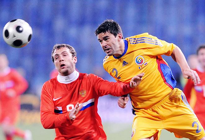 Румыния — Россия — 3:0. 26 марта 2008 г.