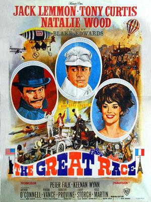 """""""Большие гонки"""" (1965)"""