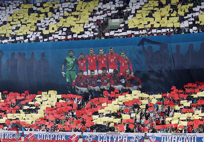 2008 год, Россия – Голландия – 1:1