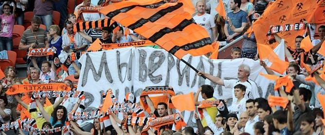 """На """"Донбасс Арене"""" все были уверены, что """"Шахтёр"""" выиграет у """"Александрии"""""""