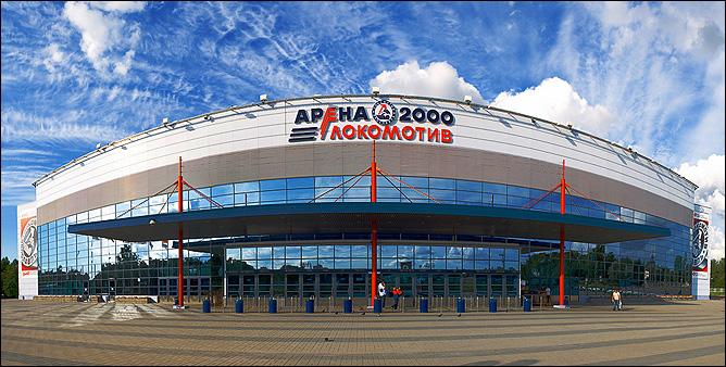 """Арена-2000 Локомотив"" ждёт"