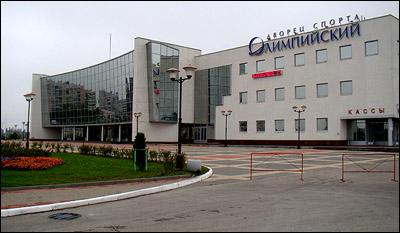 "Ледовый дворец ХК ""Рязань"""