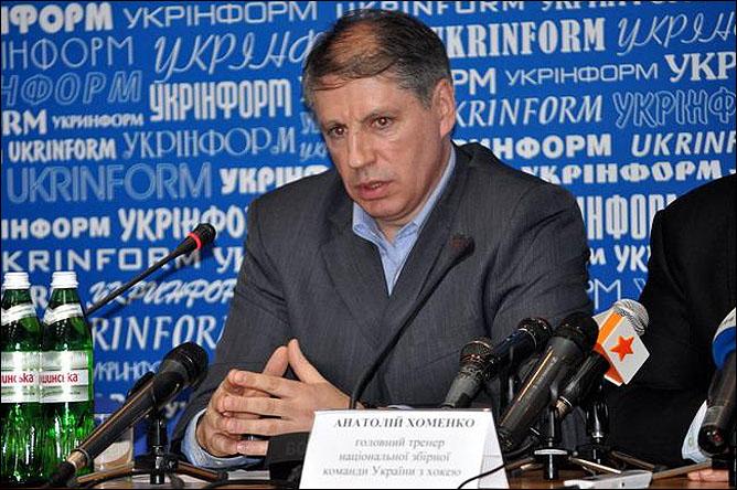 Анатолий Хоменко на первой пресс-конференции в должности главного тренера сборной