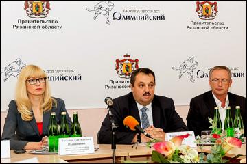 """Встреча-конференция ХК """"Рязань"""" с представителями СМИ и активными болельщиками"""