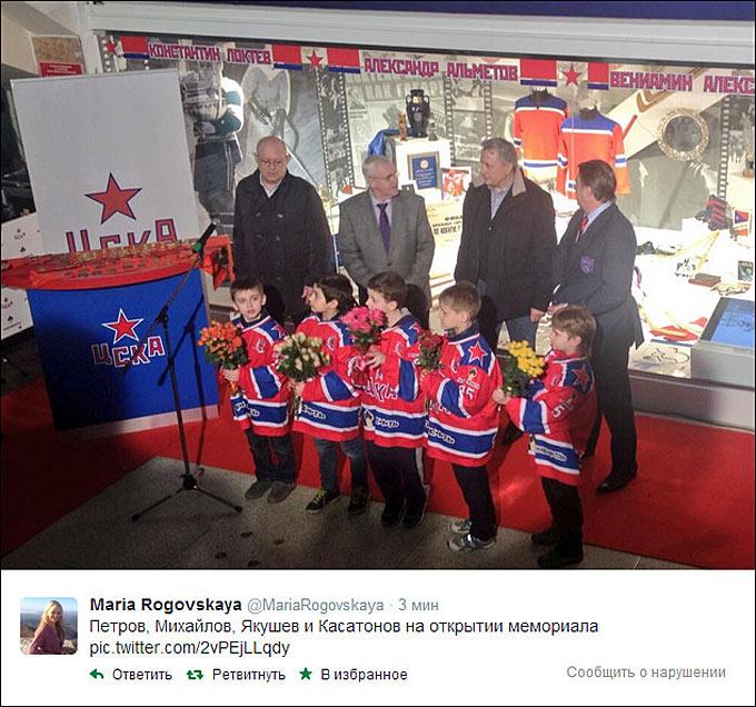 Торжественные открытия в ЦСКА поставлены на поток