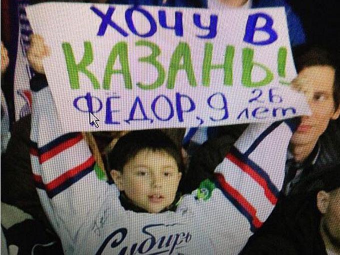"""Твиттер ХК """"Сибирь"""""""