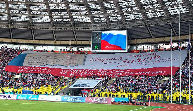 2011 год, Россия – Македония – 1:0