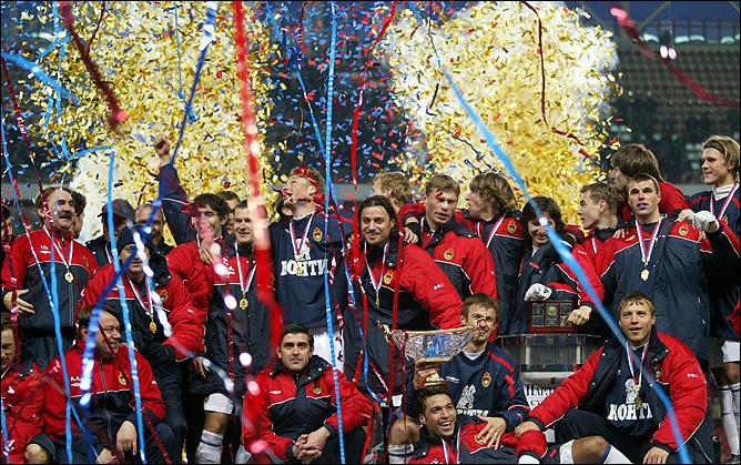 ЦСКА — обладатель Суперкубка-2004