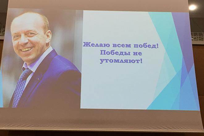 Кирилл Фастовский выступил на симпозиуме тренеров