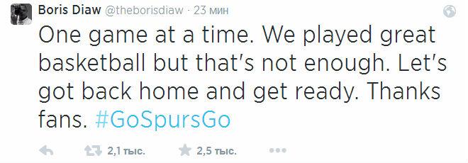 Борис Диао благодарит болельщиков за поддержку, но предостерегает от шапкозакидательских настроений.