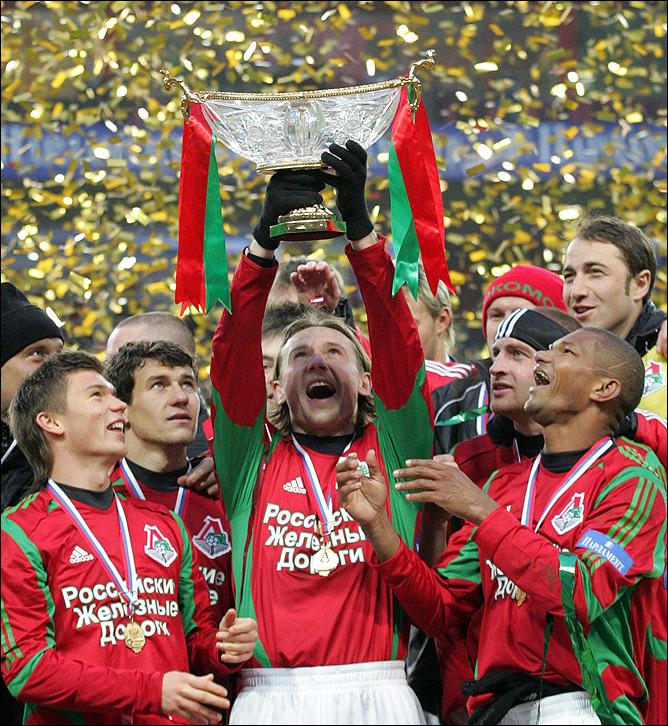 """""""Локомотив"""" — обладатель Суперкубка-2005"""
