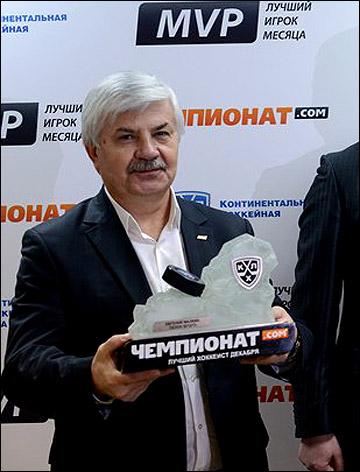 """Вице-президент """"Магнитки"""" Геннадий Величкин"""
