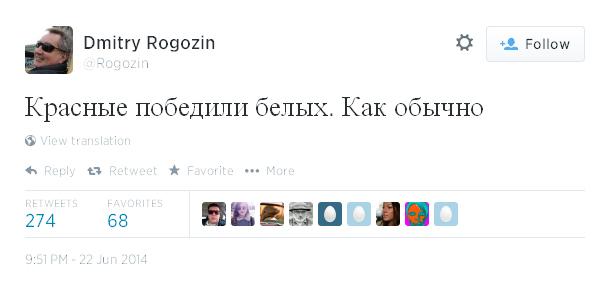 Источник — @Rogozin