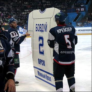 Конструктор орского хоккея