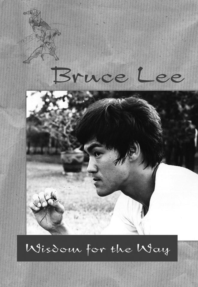 Брюс Ли. Путь опережающего кулака