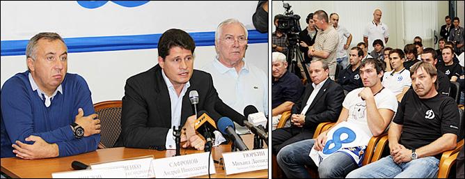 """Презентация """"Динамо"""" 22.08.2010. Фото 01."""