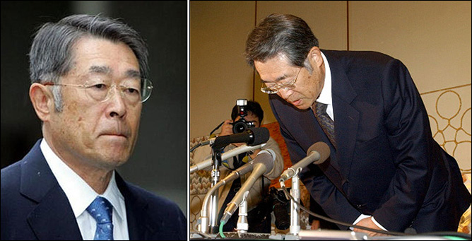 Йосиаки Цуцуми
