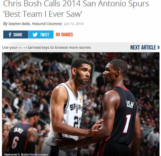 Bleacher Report: «Крис Бош назвал «Сан-Антонио»-2014 лучшей командой в истории НБА»