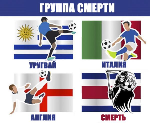 Источник — Чемпионат