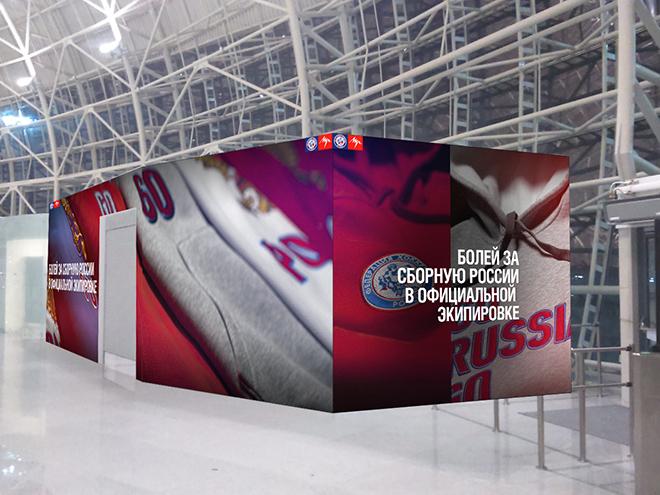 В день открытия турнира 18 декабря будет торжественно открыт шоу-рум с официальной атрибутикой и формой