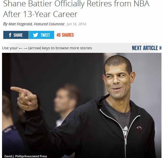 Bleacher Report: «Шэйн Баттье заявил о завершении карьеры»