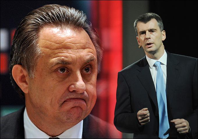 Виталий Мутко и Михаил Прхоров