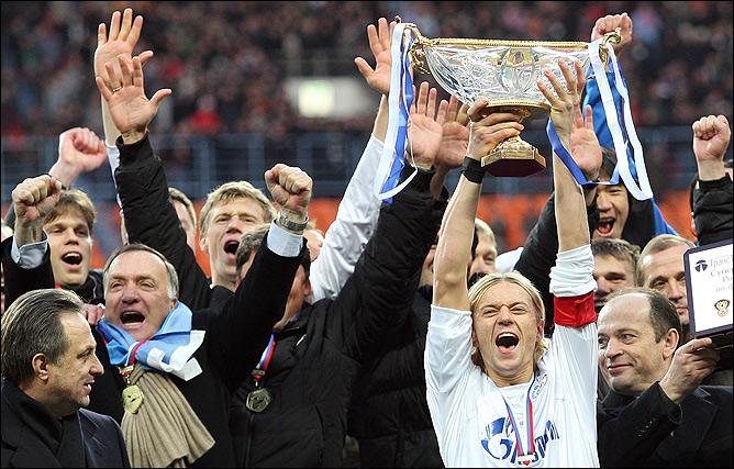 """""""Зенит"""" — обладатель Суперкубка-2008"""