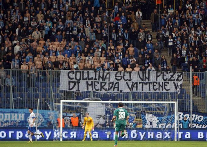 Нецензурный баннер на итальянском в адрес Коллины