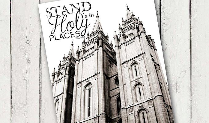 Плакат с изображением верхушки Церкви Иисуса Христа Святых последних дней