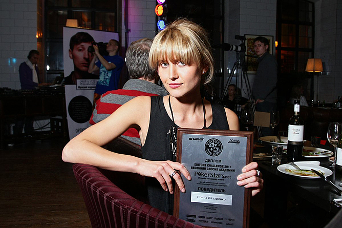 Editors Challenge — 2011
