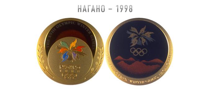 """Медаль Олимпиады """"Нагано-1998"""""""