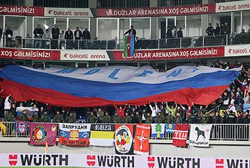 Азербайджан — Россия — 1:1. Болельщики сборной России