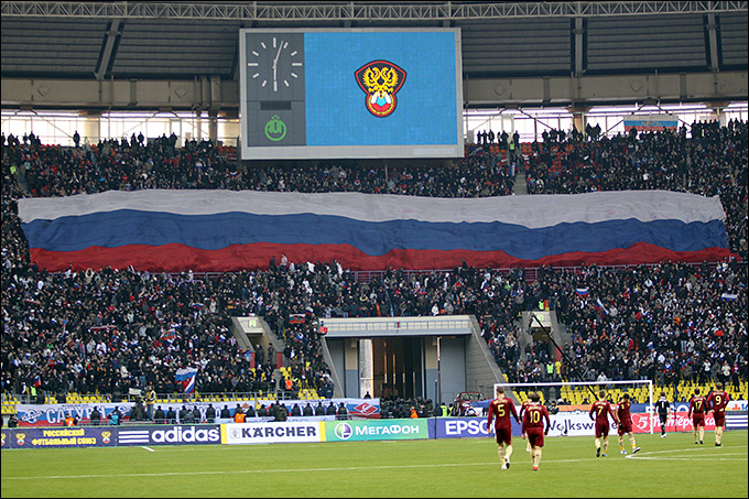 Перфоманс болельщиков сборной России