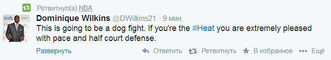 Доминик Уилкинс сравнил команды с бойцовыми собаками и сказал, что поклонники «Хит» могут быть довольны тем, как их команда защищается.