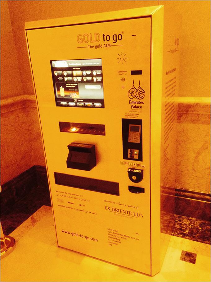 А тут, за углом — автомат по продаже золота. Так вот захочешь газировки, а вместо нее — золото. Неровён час — от жажды умрешь, как визирь в сказке