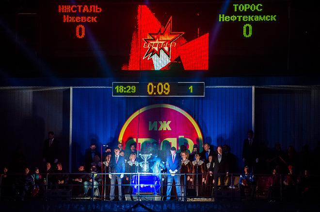 Так в Ижевске начинался финал Высшей хоккейной лиги сезона-2014/15…