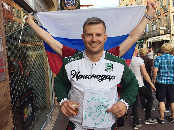 Андрей, Краснодар
