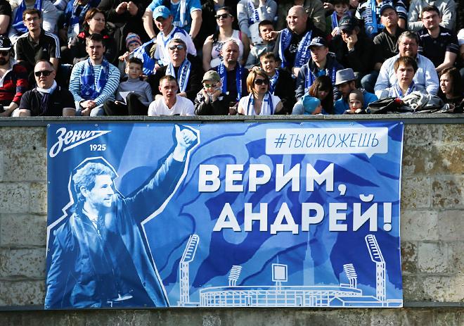 Готов ли «Зенит» Андре Виллаш-Боаша к тому, чтобы вернуть себе чемпионство?