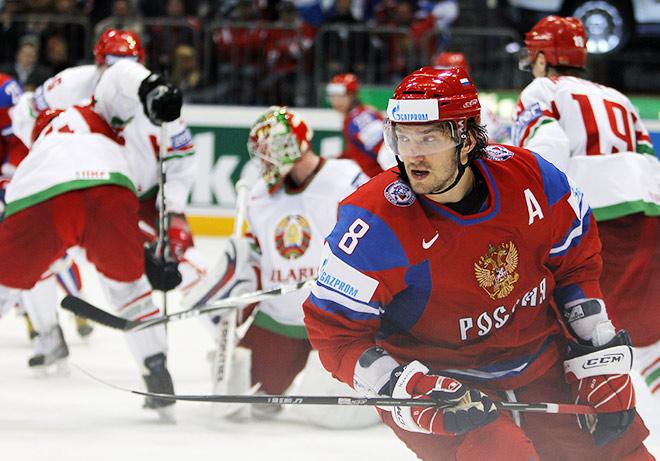 ЧМ-2010. Россия – Белоруссия – 3:1