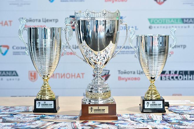 Жеребьёвка Кубка Легенд-2016
