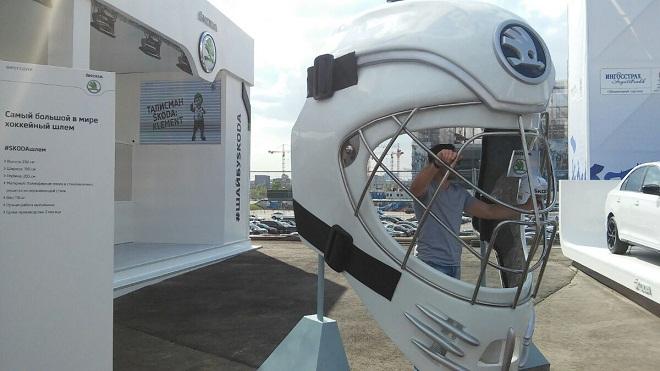 Самый большой в мире шлем
